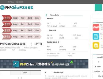 A5f9fcbd1c68117f5239422ccdc25a9862230a1d.jpg?uri=phpchina
