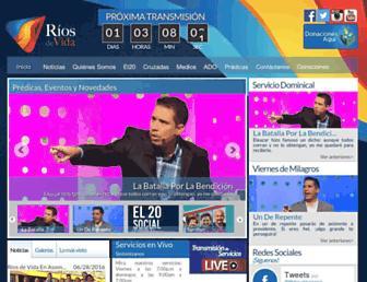 Main page screenshot of ministerioriosdevida.org
