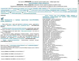 A61eaa17f6c20c40d6ca44eaaea59513b6040216.jpg?uri=literatura