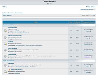 Main page screenshot of forums.gorny.ru