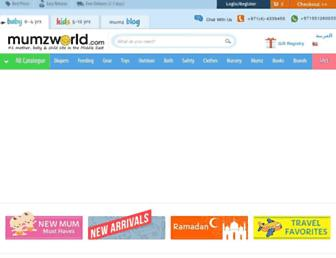 mumzworld.com screenshot
