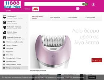 A643bf2977cd43e49176bcdb8a3eff25e7981149.jpg?uri=otenet.shopping.bestprice