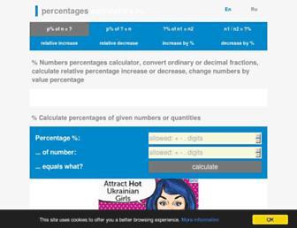 percentages.calculators.ro screenshot