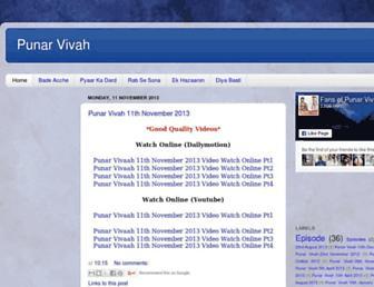 punarvivahitv.blogspot.com screenshot