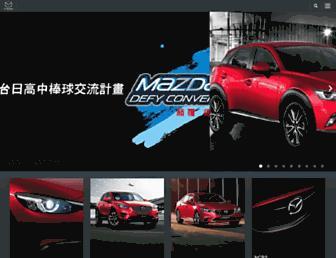 Thumbshot of Mazda.com.tw