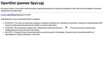 A65dd7af0ca10e17b2a18cd7a621789aec48b8ed.jpg?uri=u5484.15.spylog