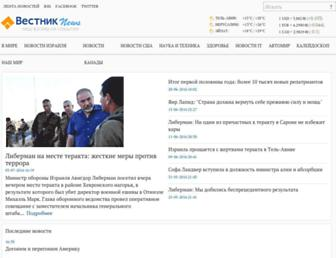 A6655472f2249ce6a8c0619c82b260aa30814ffd.jpg?uri=vestnik-news