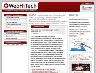 Screenshot for webhitech.ru
