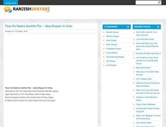shayarite.com screenshot
