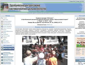 A68f1ac6363c9bc1d31bc29dbb140ce27a079fb7.jpg?uri=lib.ukrsd.com