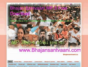 bhajansantvaani.blogspot.com screenshot