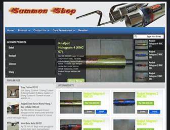 summonshop.blogspot.com screenshot