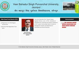 vbspuexams.com screenshot