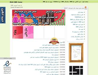 A72748a4867a057660c36f992dd1bc8e83d69105.jpg?uri=iran