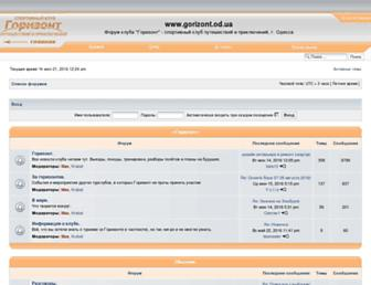 Main page screenshot of gorizont.od.ua