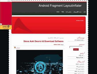 kirchconturouli.mihanblog.com screenshot