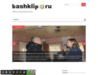 bashklip.ru screenshot
