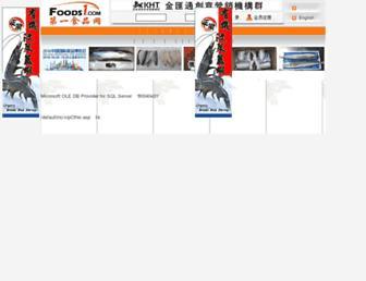A763ef6f0d7c9dcbca4bbdd3b69f687e8d4081fc.jpg?uri=foods1