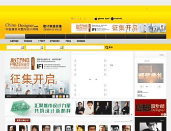 A7743301d77e9e674166e6a67a17333326a4b1a3.jpg?uri=china-designer