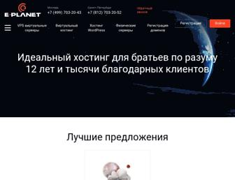 A78dab959797904b6445c04d20bfde6e7d40727b.jpg?uri=e-planet