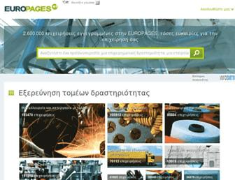 Main page screenshot of europages.gr