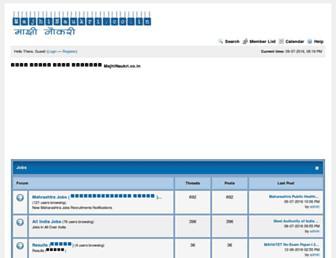 majhinaukri.co.in screenshot