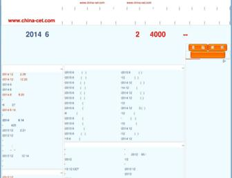A7a43e018ca5018f2126e362ff4ca0b0d4aad60d.jpg?uri=china-cet