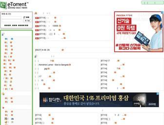 Thumbshot of Etorrent.kr
