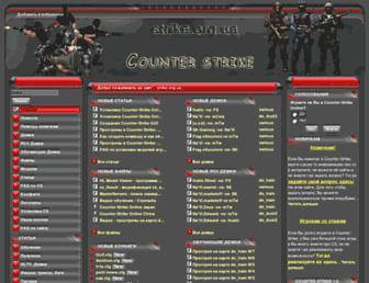 A7b52cc7f6374398ed91d462fa048e8b0c066f7c.jpg?uri=strike.org