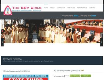 thesrvgirls.net screenshot