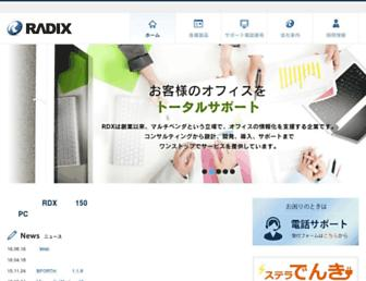 Main page screenshot of radix.ad.jp