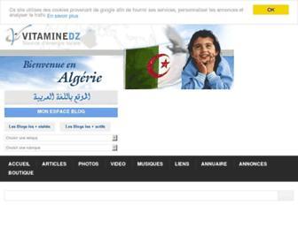 vitaminedz.org screenshot