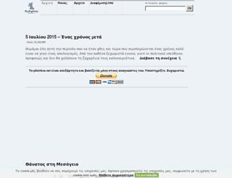 A7e62660da17d6e8fc6bbe29abd9481e03ff3a64.jpg?uri=pitsirikos