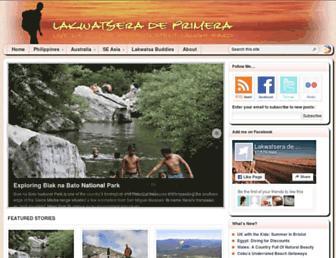 lakwatseradeprimera.com screenshot