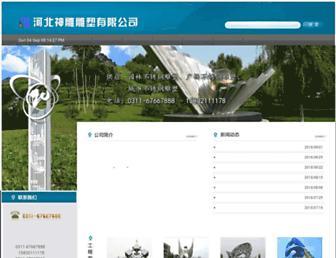 Thumbshot of Qrz.com.cn