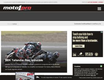 moto1pro.com screenshot