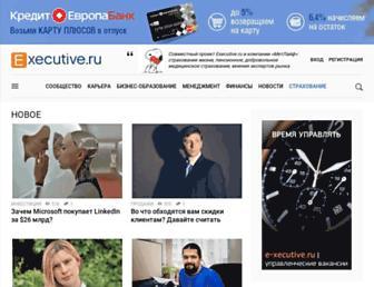 Main page screenshot of e-xecutive.ru