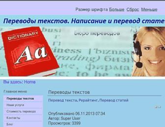 A8068f05b88222f306b4894d88baad2be5a484db.jpg?uri=perekladach