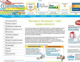 A807d9e4e0e47807271ce73c39d86a6b2ffe2152.jpg?uri=i-promoter