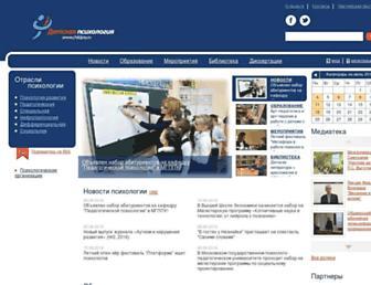 Main page screenshot of childpsy.ru