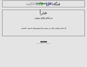 A818e608625fc95e260a4bd64ff94cda856dba3e.jpg?uri=soft.vip600