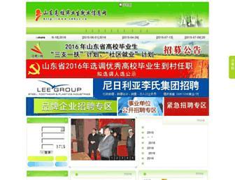 Main page screenshot of sdbys.cn