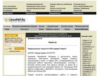 A83d314c1358af3c2a25c492dba934cafe7aac99.jpg?uri=linuxrsp
