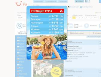 A84201690515559a487ead74c20ada5ad954cf3c.jpg?uri=voyage.kiev