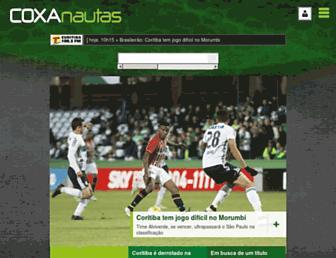 coxanautas.com.br screenshot