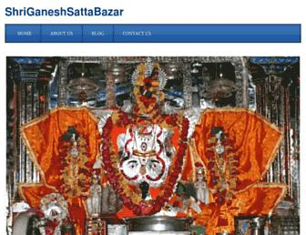 shriganeshsattabazar.com screenshot