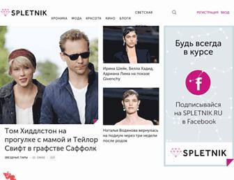 Thumbshot of Spletnik.ru