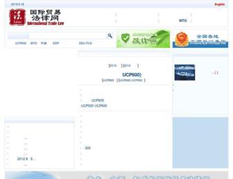 A87e72ed7d35dadeb9843687828d1068392e22a0.jpg?uri=tradelawchina