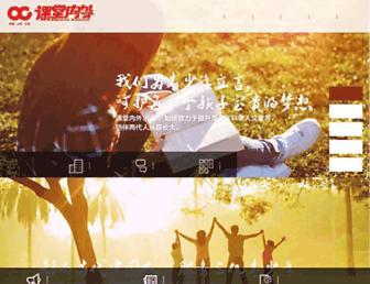 Main page screenshot of ktnw.cn