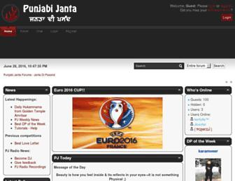 punjabijanta.com screenshot